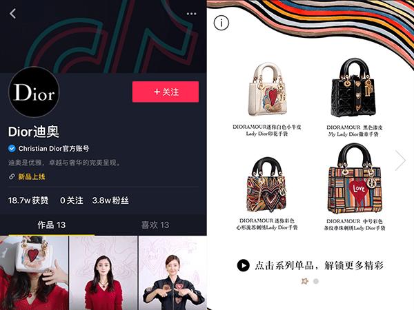 Kênh chính thức và mẫu quảng cáo của Dior trên TikTok Trung Quốc